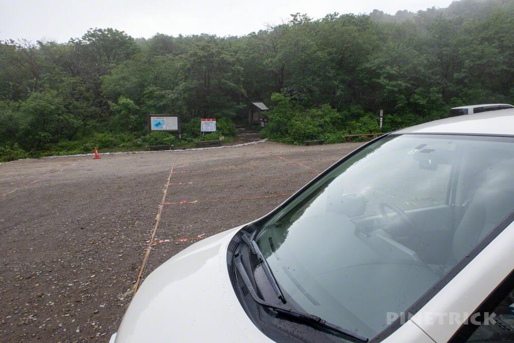 樽前山 北海道 7合目登山口 駐車場