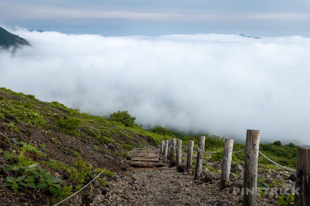 樽前山 北海道 雲海 階段 山道