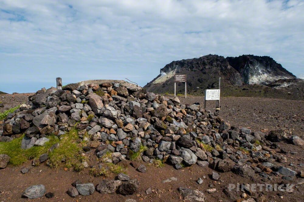 樽前山神社 奥宮 溶岩ドーム 北海道 登山