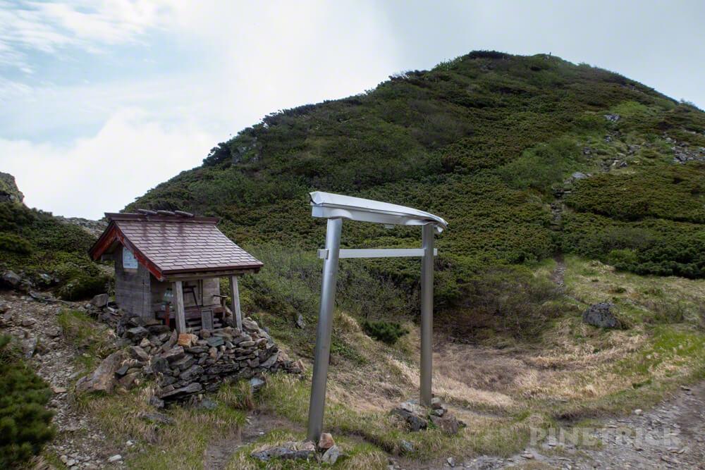 夕張岳 北海道 登山 花の百名山 神社 山頂