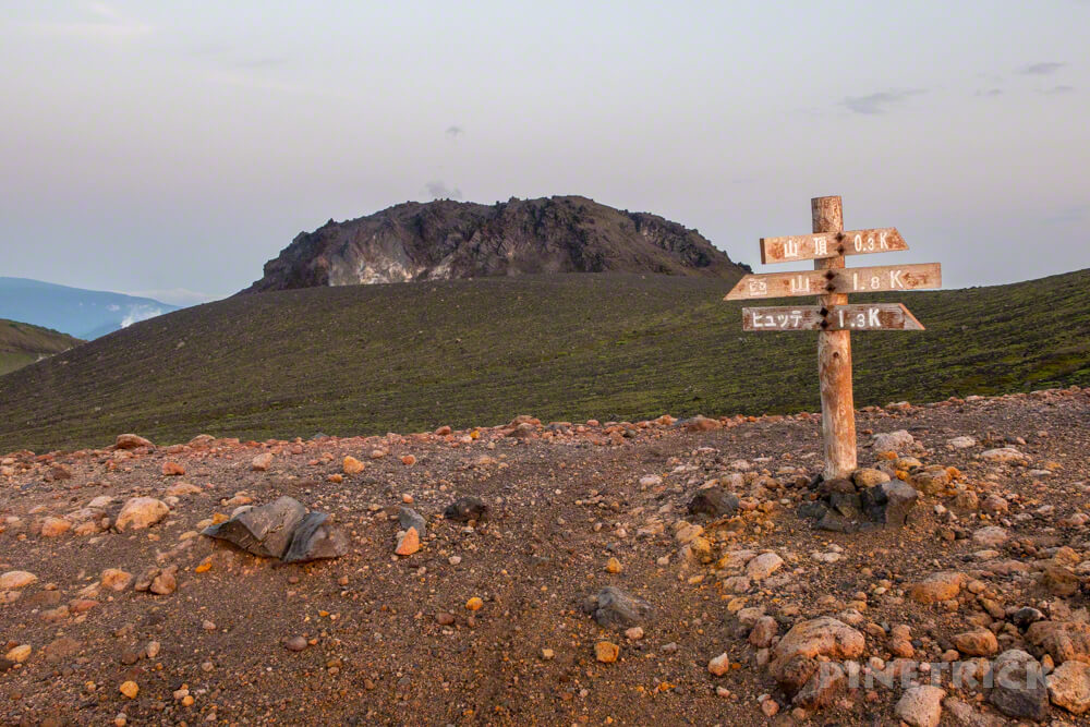 樽前山 登山 ご来光 東山分岐 北海道 溶岩ドーム
