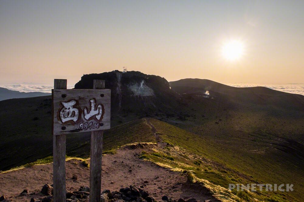 樽前山 西山 ご来光 溶岩ドーム 北海道