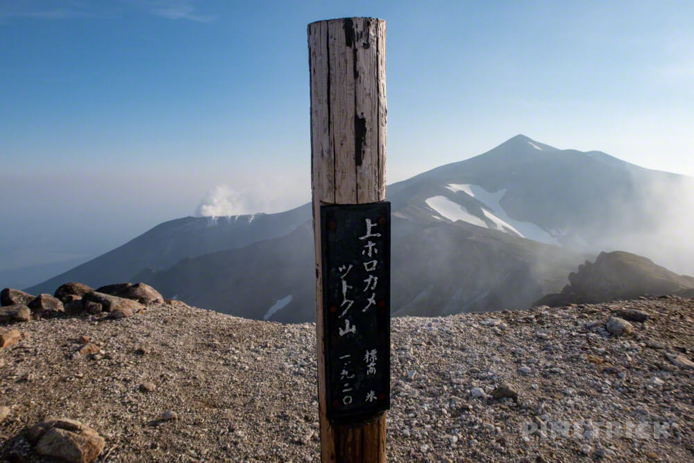 上ホロカメットク山 山頂 十勝岳 朝日 北海道 登山