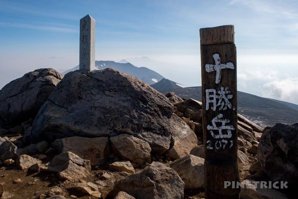十勝岳連峰 山頂 美瑛岳 トムラウシ山 北海道