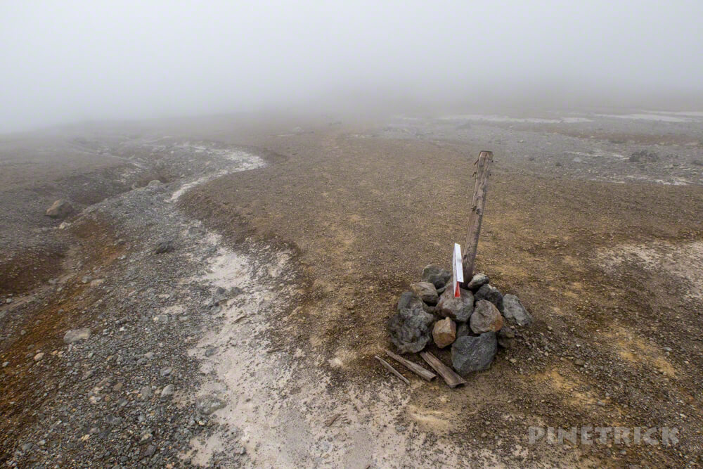 美瑛岳 登山 十勝岳連峰 ガス 真っ白 ルートロス