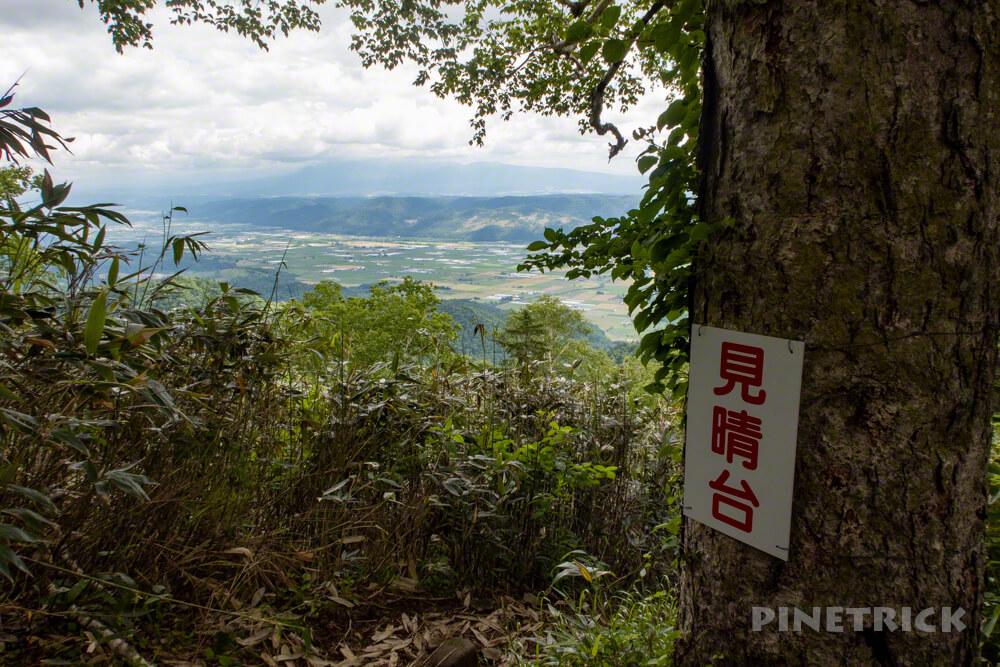 芦別岳 新道コース 見晴台 北海道 田園風景 富良野市