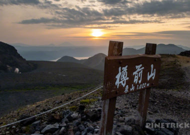 樽前山 サンセット登山 北海道 夕日 東山山頂