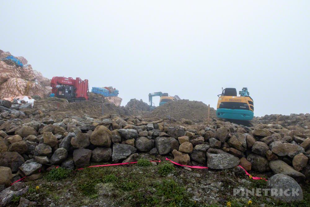 白雲岳避難小屋 解体工事 重機 ガス テント泊 縦走 小屋迫 大雪山
