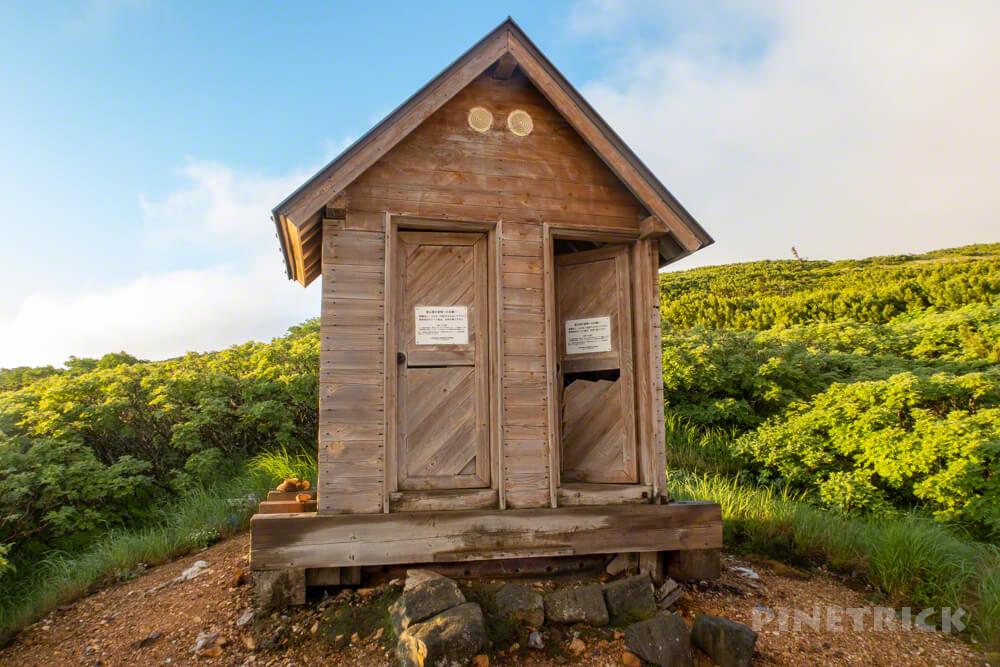 忠別岳避難小屋 トイレ 小屋泊 縦走 北海道 登山