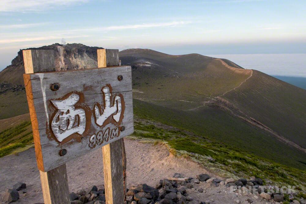 樽前山 サンセット登山 西山 北海道