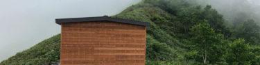 神居尻地区 道民の森 Aコース 登山 神居尻山 北海道 iPhone7plus 避難小屋 建て替え工事 完成