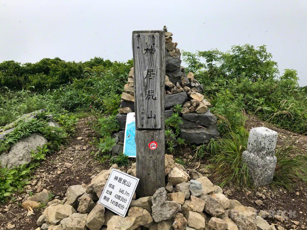 神居尻地区 道民の森 Aコース 登山口 神居尻山 北海道 iPhone7plus 避難小屋 山頂