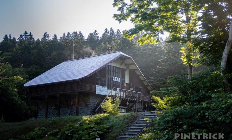 暑寒別岳 暑寒荘 登山 北海道 暑寒ルート 天気 駐車場 熊