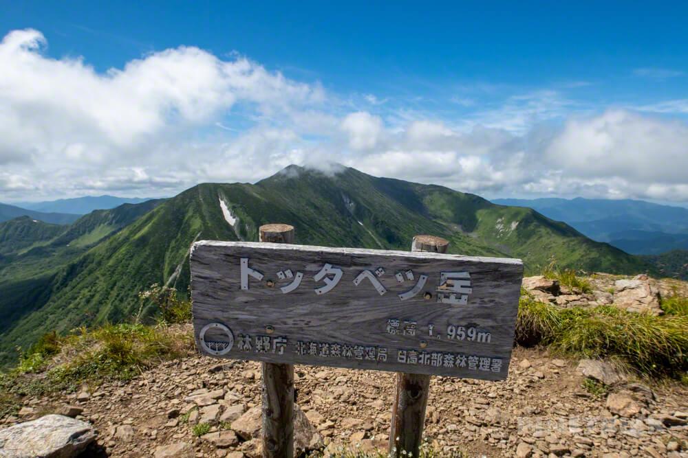 幌尻岳 チロロ林道 登山 テント泊 北海道 百名山 戸蔦別岳
