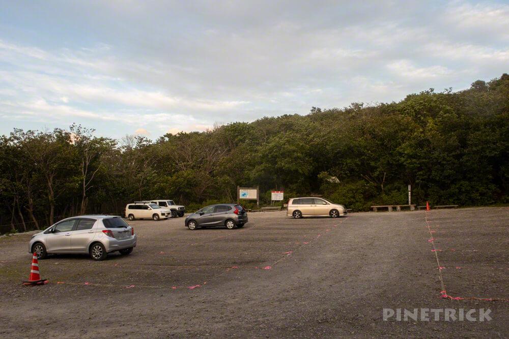 樽前山 登山 7合目登山口 駐車場 北海道