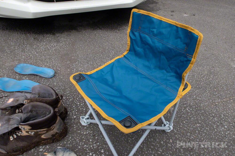 目国内岳 駐車場 折りたたみ椅子 アウトドアチェア 便利 後片付け