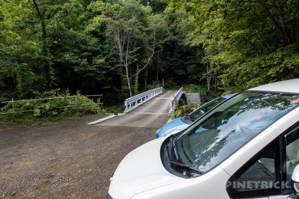 空沼岳 登山 北海道 駐車場 採石所 空沼橋