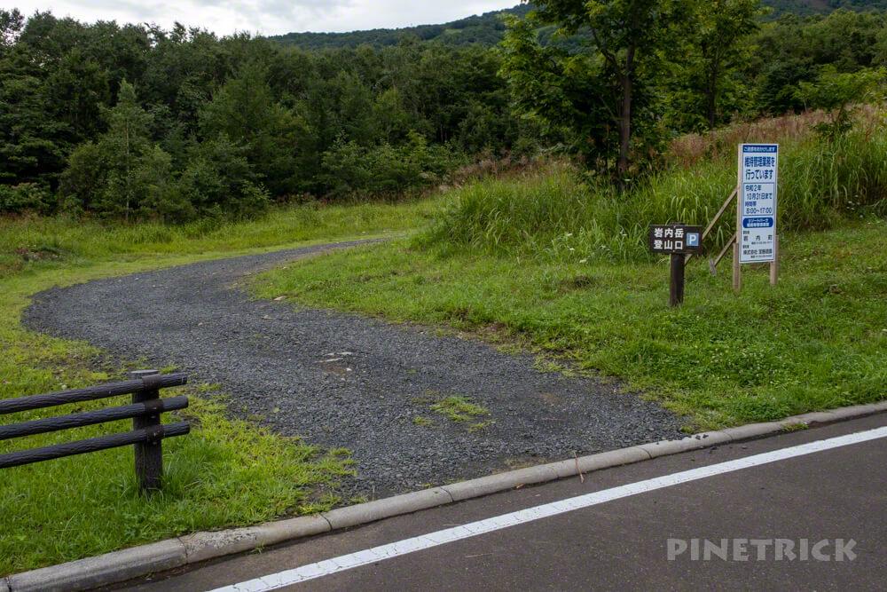 岩内岳 登山口 駐車場 いわないリゾートパーク 北海道