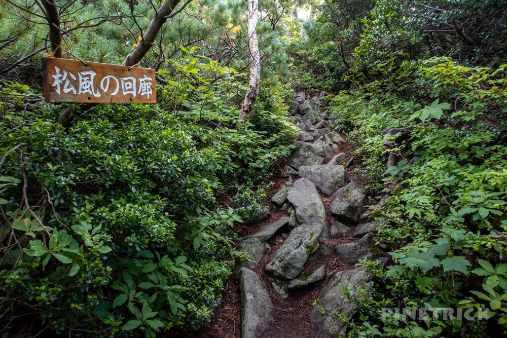 岩内岳 登山口 いわないリゾートパーク 岩内町 絶景 北海道 松風の回廊