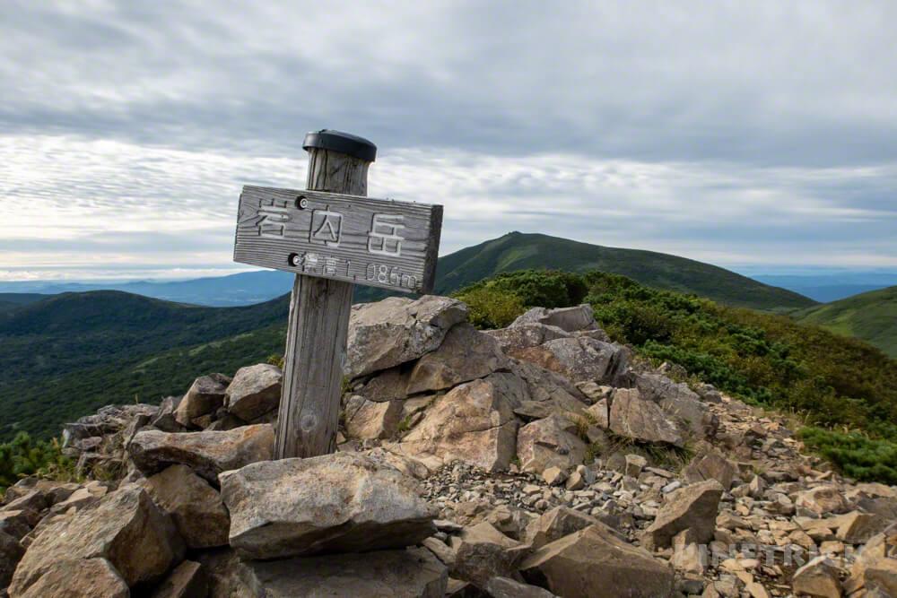岩内岳 登山口 いわないリゾートパーク 山頂 絶景 北海道 ザレ場