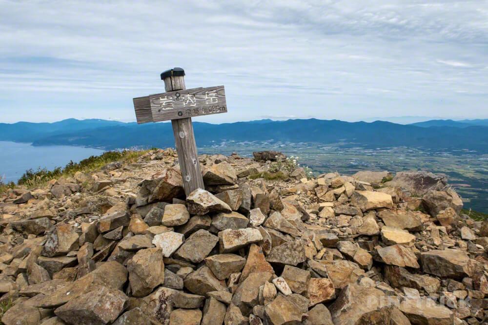 岩内岳 いわないリゾートパーク 登山 山頂 北海道