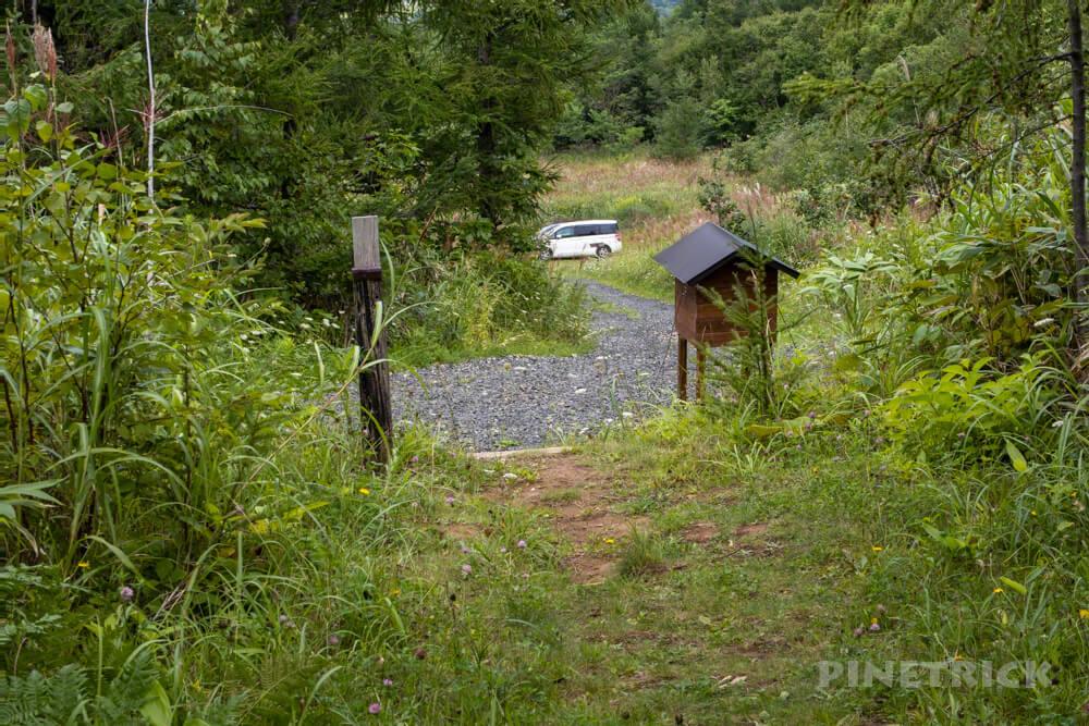 岩内岳 登山口 いわないリゾートパーク 駐車場 北海道