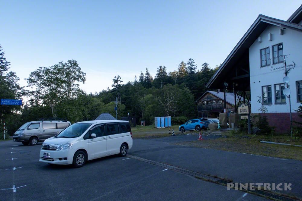 愛別岳 愛山渓温泉 駐車場 登山口 北海道
