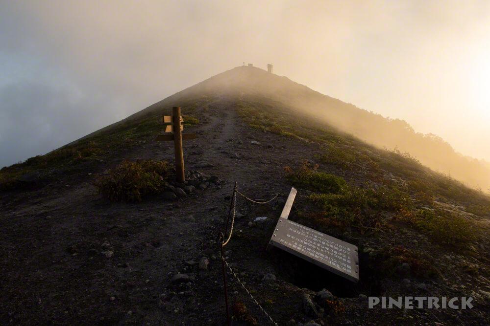 樽前山 お花畑コース 西山 北海道 サンセット登山