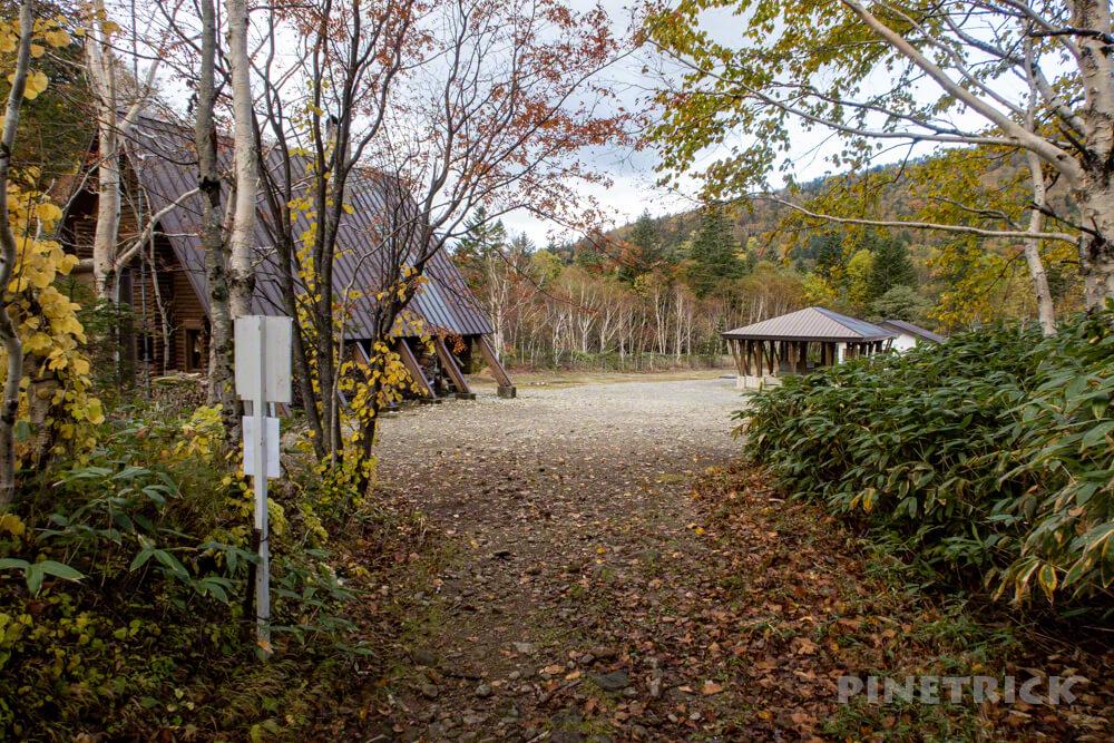 天塩岳 前天塩岳 登山口 駐車場 ヒュッテ トイレ キャンプ場 北海道