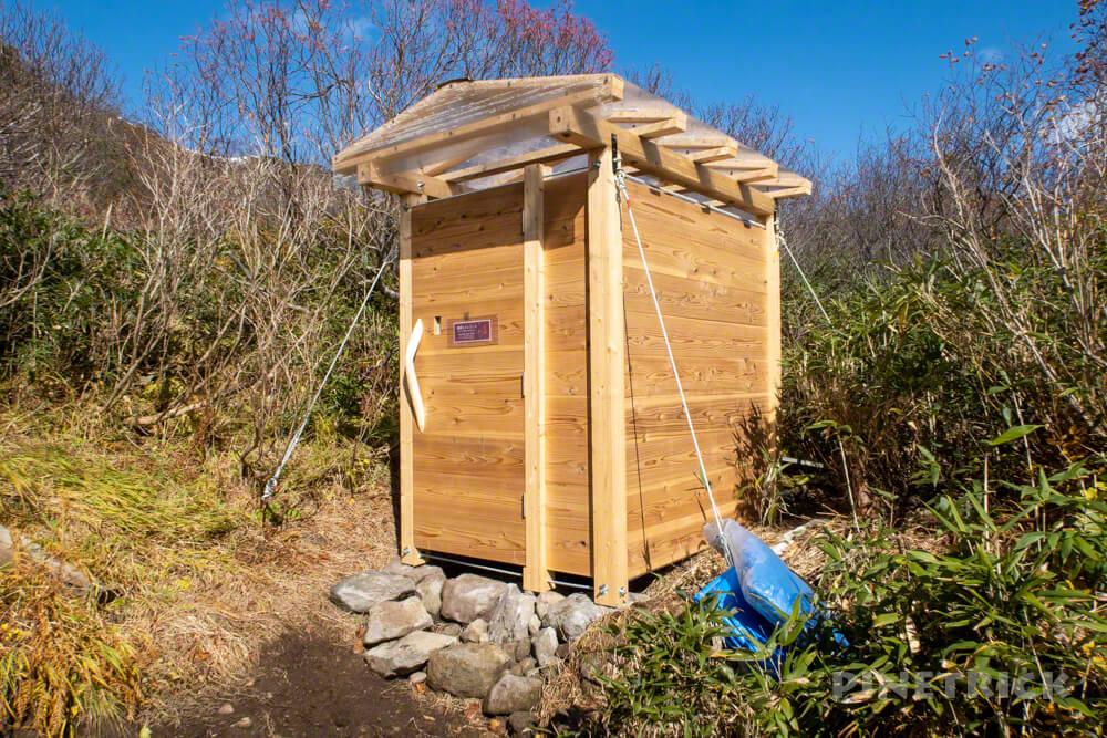 大雪高原温泉 沼めぐり 紅葉 ヒグマ情報センター 北海道 仮設トイレ