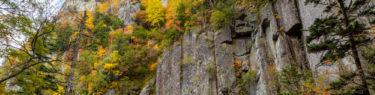 層雲峡 紅葉谷散策路 柱状節理 おすすめ 観光スポット