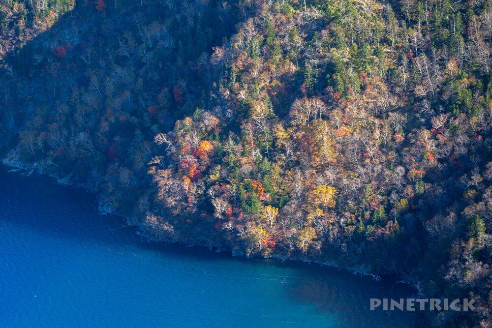 摩周湖 摩周ブルー 紅葉 北海道 絶景