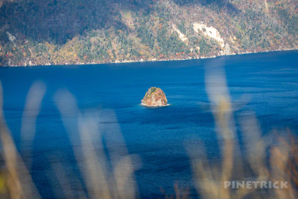 摩周岳 摩周湖 登山 北海道 摩周ブルー 中島 カムイシュ島