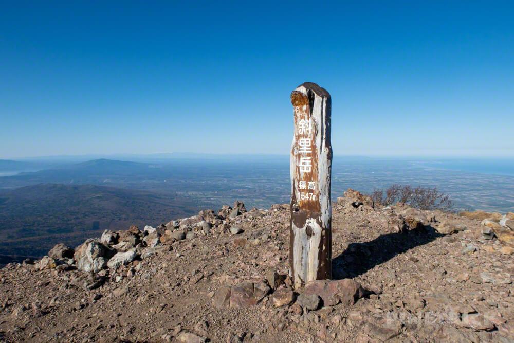 斜里岳 登山 北海道 山頂
