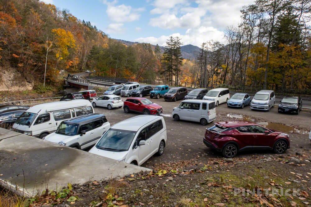恵庭岳 登山口 駐車場 満車 カオス 北海道