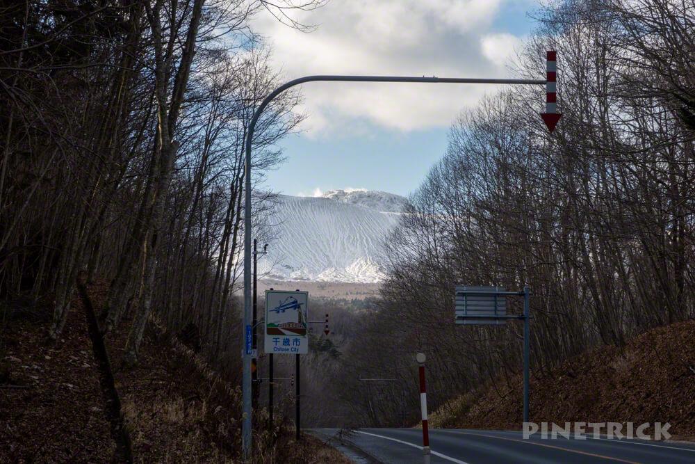 樽前山 登山 冬山 北海道 ゲート前 駐車スペース