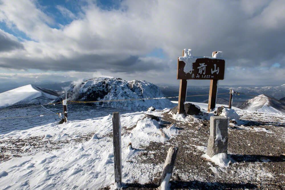 樽前山 溶岩ドーム 西山 噴煙 北海道 冬山 登山 東山山頂