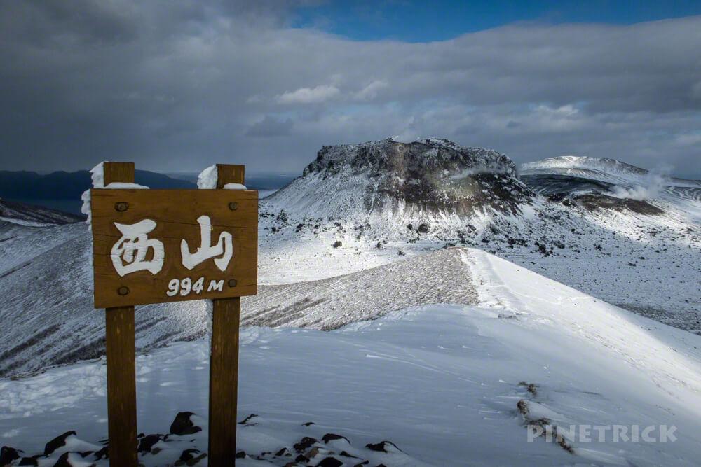 樽前山 北海道 西山 登山 冬山 溶岩ドーム 噴煙