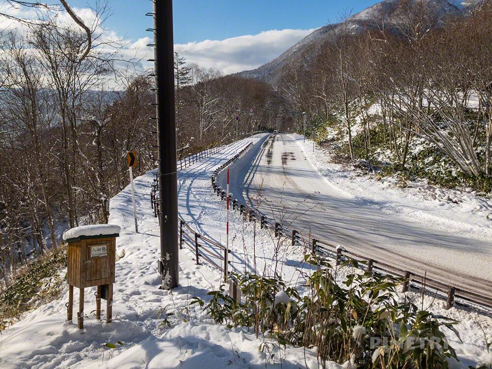 イチャンコッペ山 登山口 ポロピナイ展望台 北海道