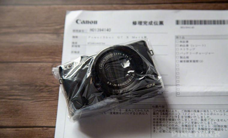 キャノン 修理 費用 g7xmk3 コンデジ