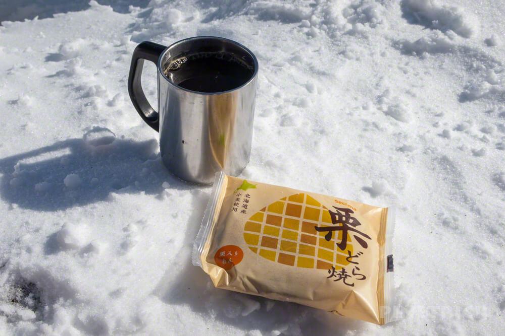 恵庭岳 登山 北海道 どら焼き セコマ コーヒー 山頂