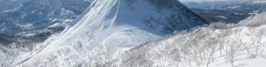 北白老岳 白老岳 南白老岳 登山 北海道 冬山 スノーシュー
