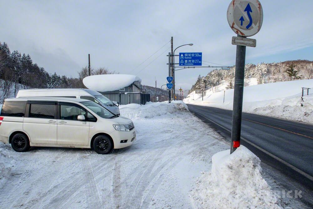 北白老岳 白老岳 南白老岳 登山 北海道 冬山 スノーシュー 美笛トンネル 駐車場