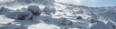 雌阿寒岳 登山 冬山 北海道 爆風 天気