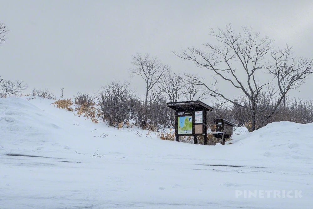 摩周湖 第一展望台 強風 駐車場 登山口