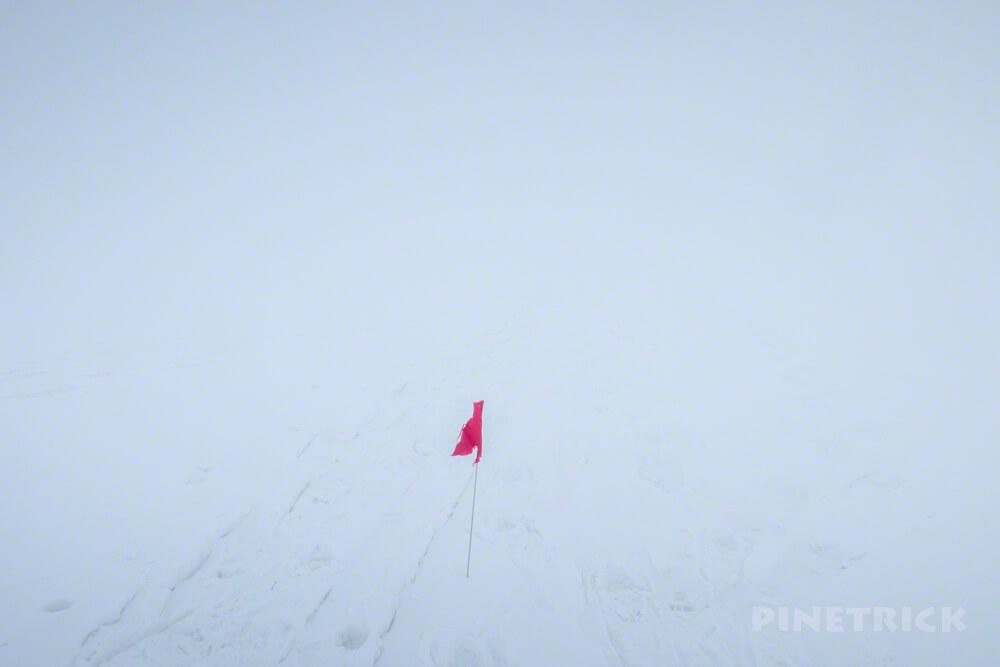 大雪山 旭岳 登山 視界不良 赤旗