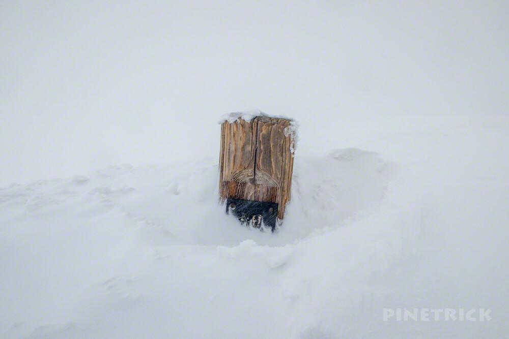 大雪山 旭岳 北海道 登山 スノーシュー 山頂
