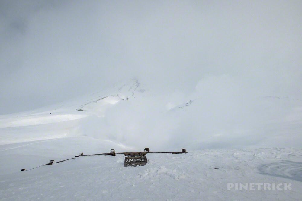 大雪山 旭岳 姿見の池 視界不良