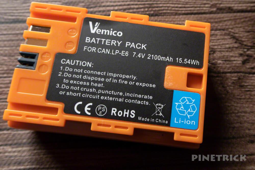 vemico 互換バッテリー canon LP-E6