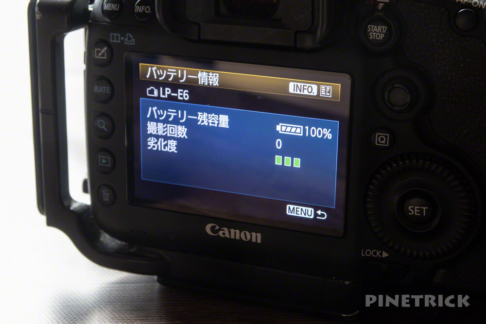 vemico 互換バッテリー canon LP-E6  type-cケーブル 5dmk3